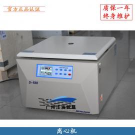 湖南恒诺 3-5N 低速常温离心机 台式低速离心机 医用离心机
