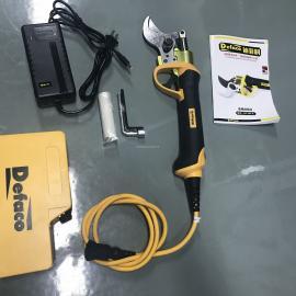 迪菲科锂电池电动剪刀修枝剪柚子剪摘果剪4cm(公分)