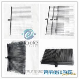 电渗析法苦咸水淡化EDI/EDR钛涂钌阳极板