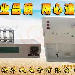 QYKDN-AS凯式定氮仪