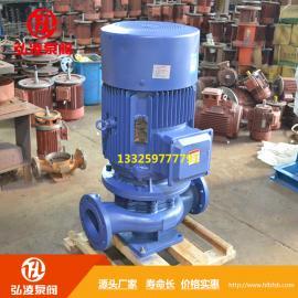 ISG型单级单吸防爆立式管道离心泵厂家直销