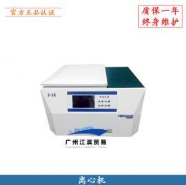 恒诺 3-5R 中型台式低速冷冻离心机 实验室离心机