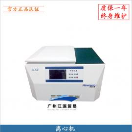 北京恒诺 4-5R 低速冷却离心计 大容量离心计 正规台式离心计