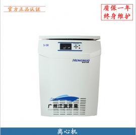 湖南恒诺 5-5R 低速冷冻离心机 落地紧凑型离心机