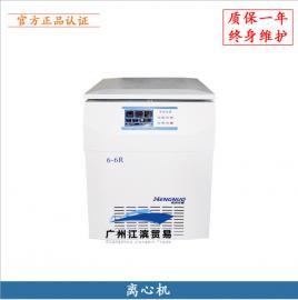 恒诺 6-6R 低速离心机 大容量冷冻离心机 实验室冷冻离心机
