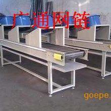 山东省风干机制造厂家直销水冷式食品降温机冷却风干输送机