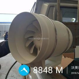 优质管道风机排气扇大风量|斜流增压管道风机|沃美环保厂家
