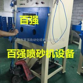 四川 重庆双枪滚筒自动喷砂机 小型转盘式喷砂机厂家直销