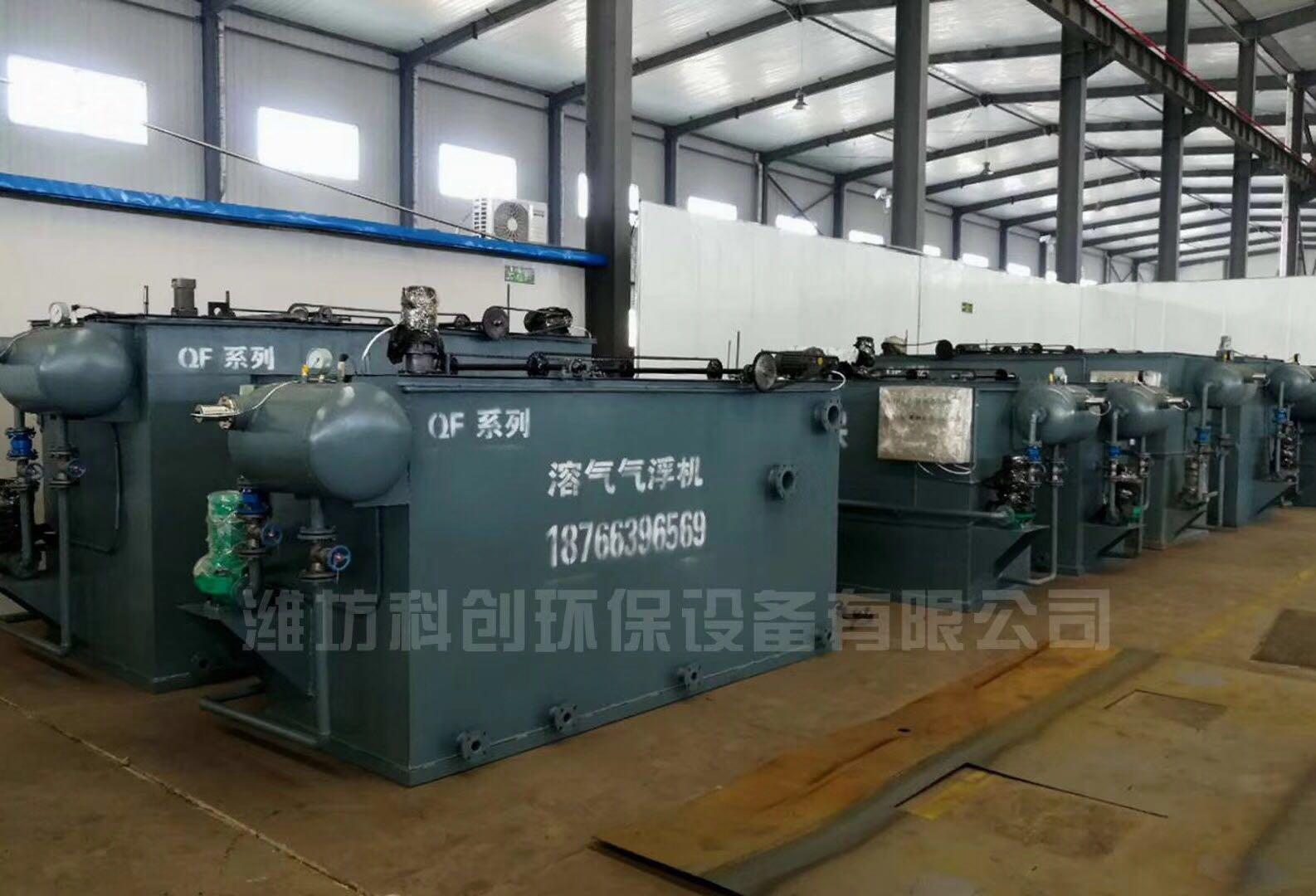 绿色生态养殖污水处理器