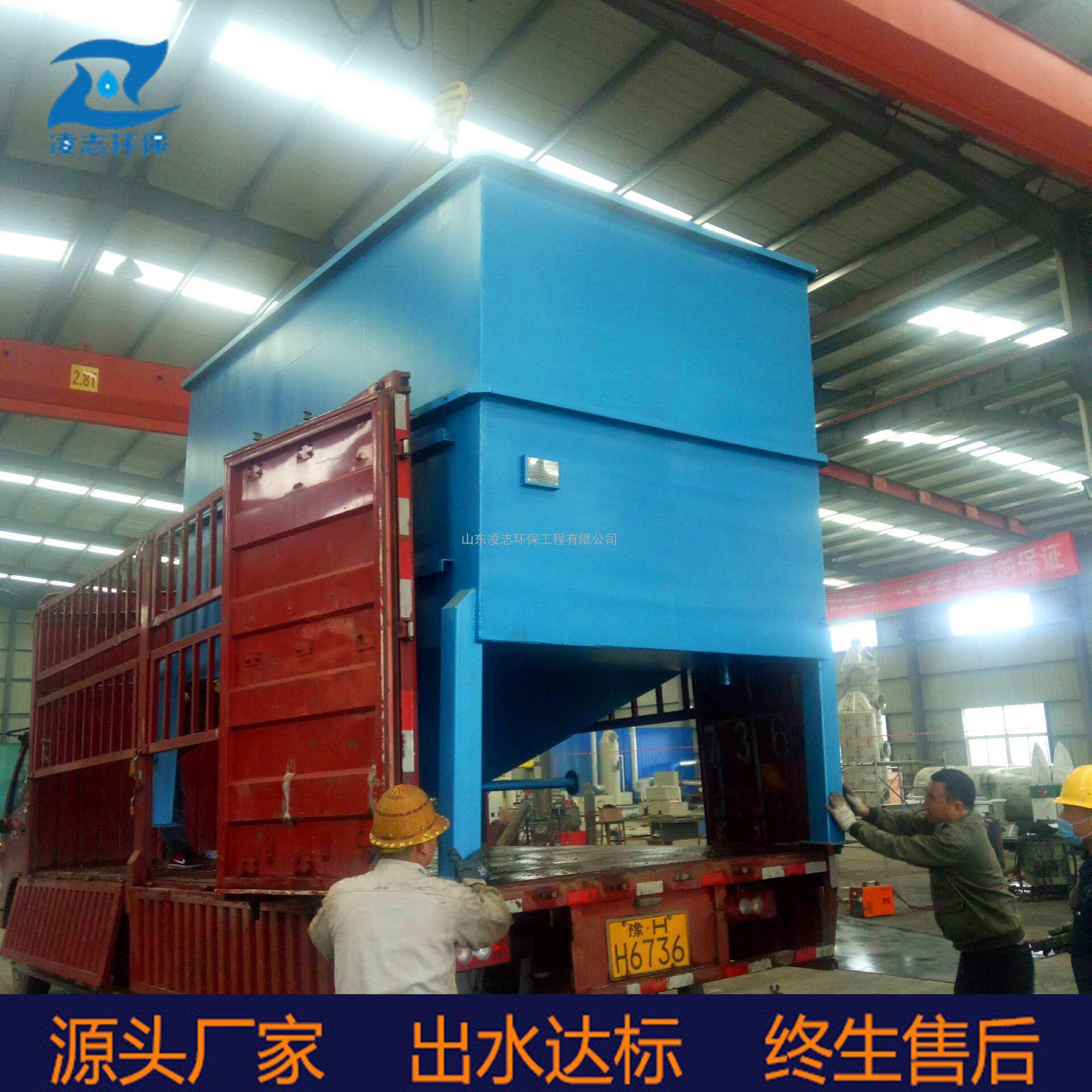 斜管沉淀器 电镀废水处理设备 污水处理设备