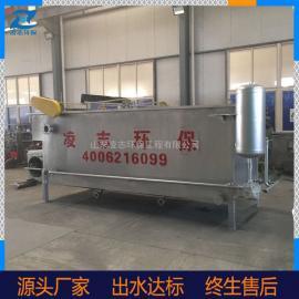 浙江 气浮机 工业污水处理设备 溶气气浮机设备 水处理设备