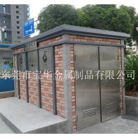 深圳户外垃圾房厂家供应 分类垃圾房制造 移动垃圾房批量生产