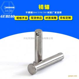【优质供应】不锈钢销轴特殊非标加长定做