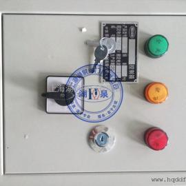 上海湖泉阀门电动防爆控制箱