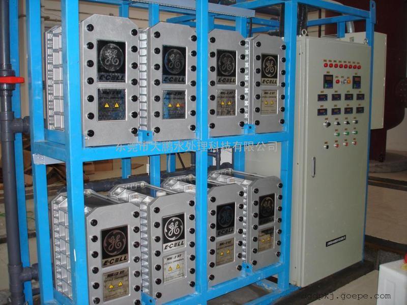 供应制药厂EDI超纯水设备 反渗透+EDI装置系统