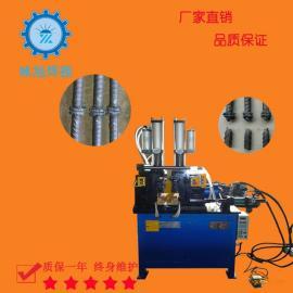 供应UN闪光对焊机 钢筋对焊机 八字筋对焊机