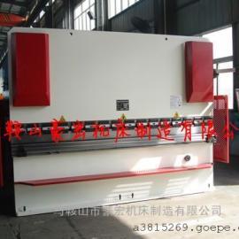 赤峰折弯机价格/100/3200液压折弯机优惠价