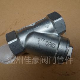 佳豪牌G11W-16P 304SS不锈钢Y型内螺纹内丝过滤器