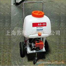 AS-33背负式机动消毒喷雾器、背负式机动消毒喷雾器
