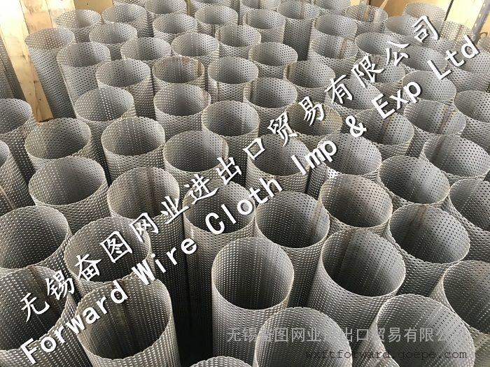 不锈钢冲孔管 多孔管 滤芯骨架 无锡供应商