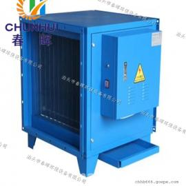 永济人造革发泡炉油雾净化20000m3/h静电油烟净化器15kw风机配置