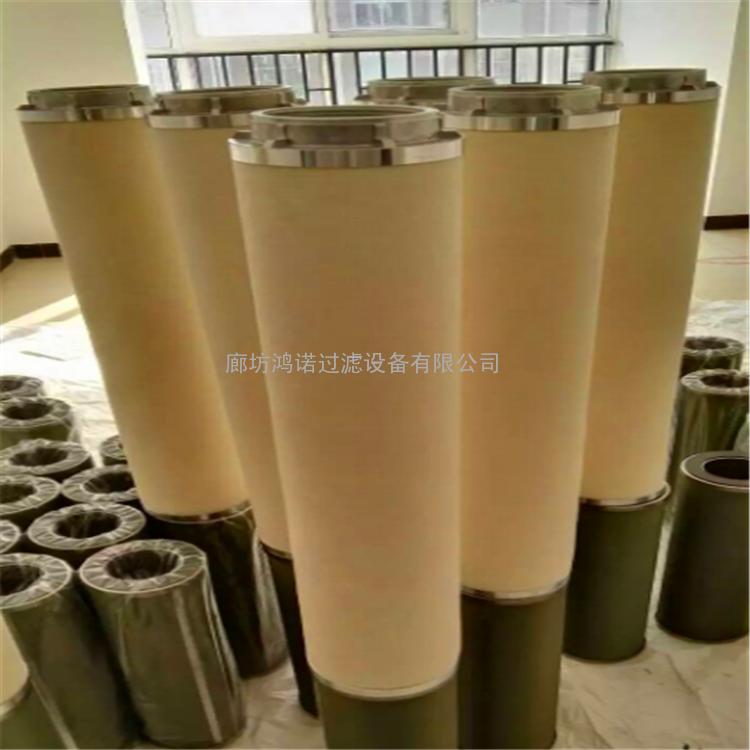 专业供应聚结分离脱水滤芯JLX-150x710L进口滤材