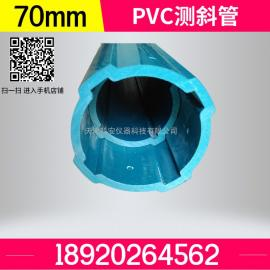 现货批发零售PVC测斜管 PVC测斜管