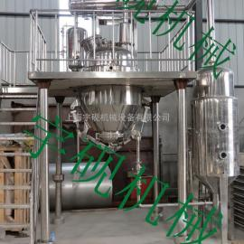 生产型植物芳香鲜花山茶花精油纯露提取萃取装置
