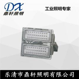 生产厂家WF285A-150W厂区车间节能泛光灯