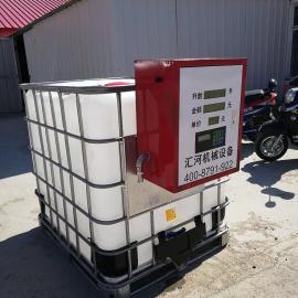 小型车用尿素加注机厂家直销通辽汇河机械设备公司