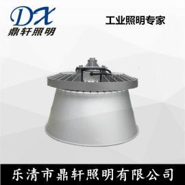 LED工矿灯ZS-LG840-500W吊杆式高顶灯