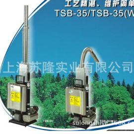 隆瑞牌热力烟雾机TSB-35W、隆瑞牌TSB-35W热力烟雾机、热力烟雾机
