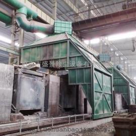 熔化炉除尘器|熔炼炉除尘设备|炼铝电炉布袋除尘器