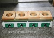 DLL-4四联万用电炉,可调式电炉工厂直销