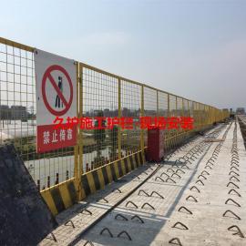 义乌基坑井口施工护栏围网