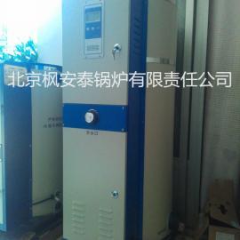 北京600公斤电开水锅炉郑州800公斤商用电开水锅炉