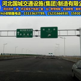 福鼎市双立柱标志杆厂家