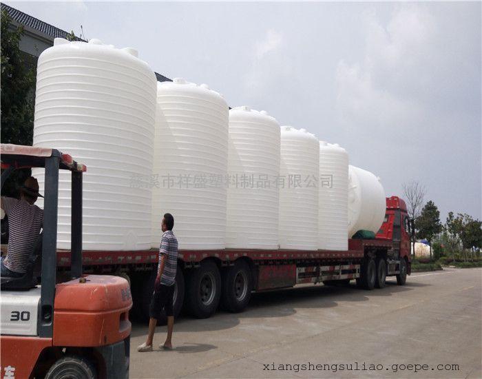10吨减水剂储罐