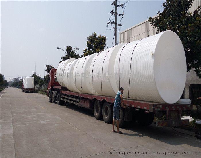 10吨外加剂储罐