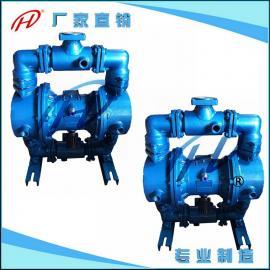 保温气动隔膜泵 不锈钢保温双隔膜泵