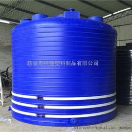20吨絮凝剂储罐