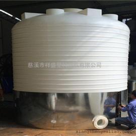 15吨聚羧酸母液储罐