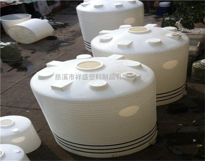 20立方废水储罐