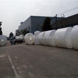 20��耐酸�A塑料水箱