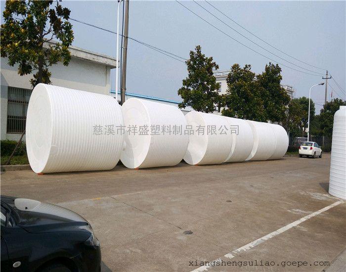 15吨塑料化工桶