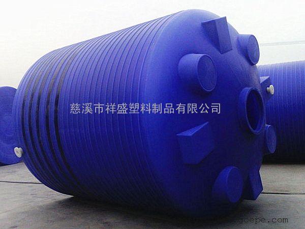 20立方次氯酸钠储存桶