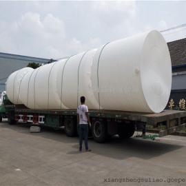 15��塑料化工桶