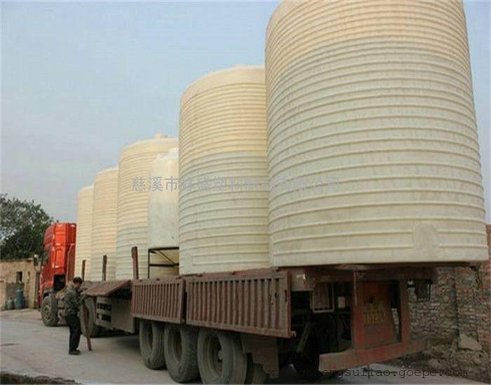 15吨PAM药剂储罐