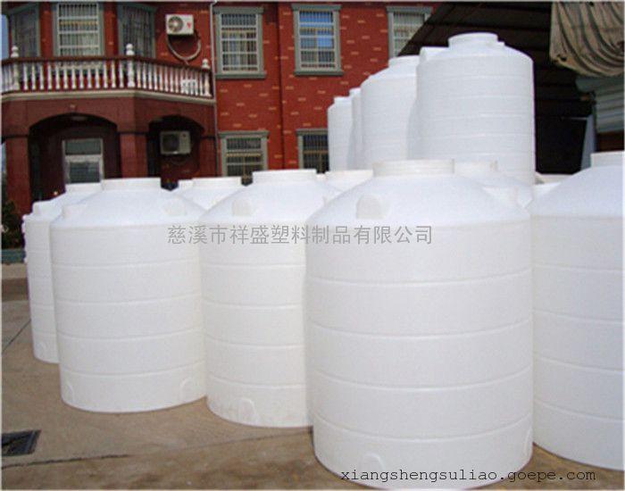 减水剂储存桶