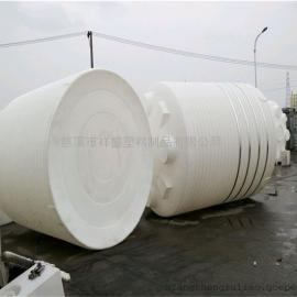 30��耐酸�A塑料水箱